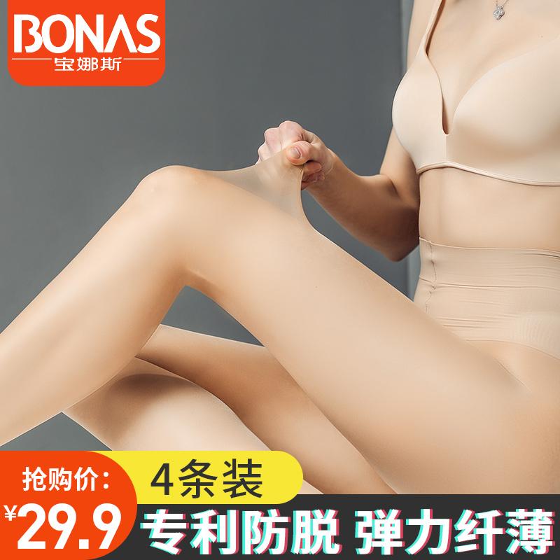 4双宝娜斯丝袜女薄款连裤袜防勾丝夏季肉色隐形性感长筒袜子黑色