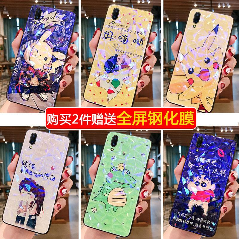 券后9.90元oppoR9s手机壳R9splus钻石纹紫光tm保护套R9s全包边硅胶R9S p