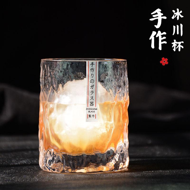 收藏手作初雪冰川杯 日式威士忌杯洋酒杯水杯ins风锤纹茶杯啤酒杯