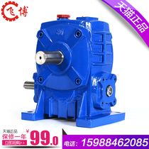 Iron Shell Reducer WPA wps Turbine worm gearbox 1 20 1 40 worm wheel small and medium vertical reducer