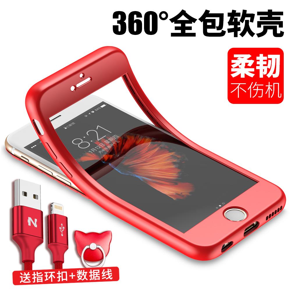 Яблоко 6 корпус телефона iPhone6sPlus телефон рукав скраб полный хемминг 6s стойкость к осыпанию силиконовый i6p модельа красный