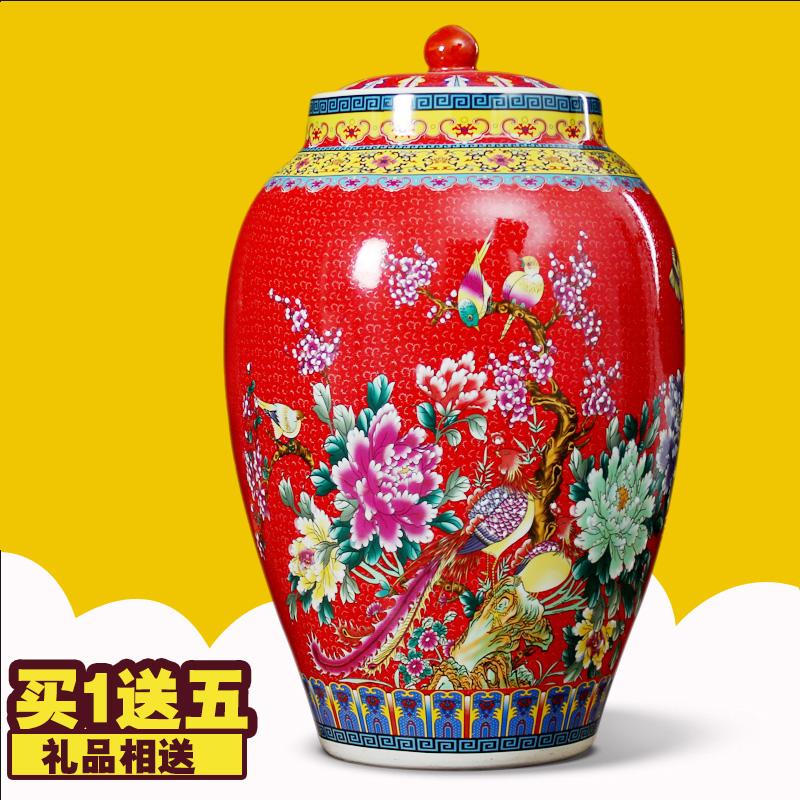 景德鎮陶瓷帶蓋裝儲米缸箱桶罐20斤30斤50斤酒壇油水缸買一送五