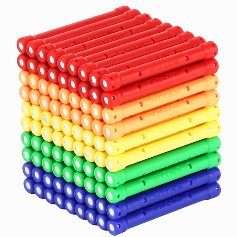 磁力片棒超强吸力魔磁片磁铁积木儿童益智玩具智磁吸拼装拼装建构