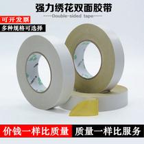 双面胶带批发黄油双面胶强力固定绣花黄油胶1235CM50米包邮