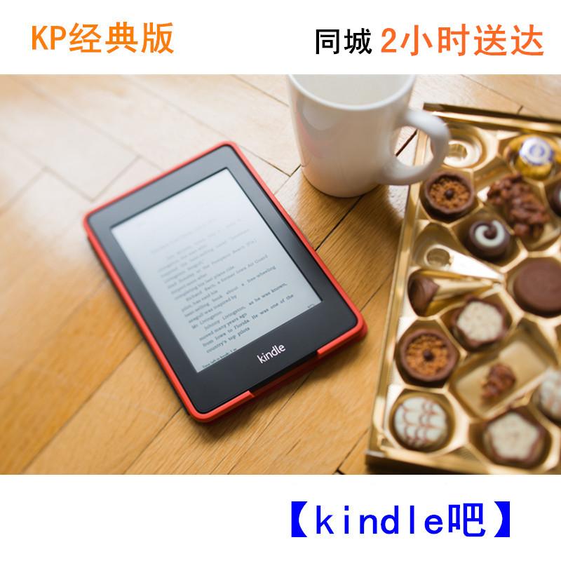 國行亞馬遜kindle paperwhite3 kpw美日版電子書閱讀器墨水屏32G