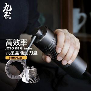 九土k5手摇磨豆机手冲咖啡豆磨粉机研磨刀盘单品手动机器手磨家用