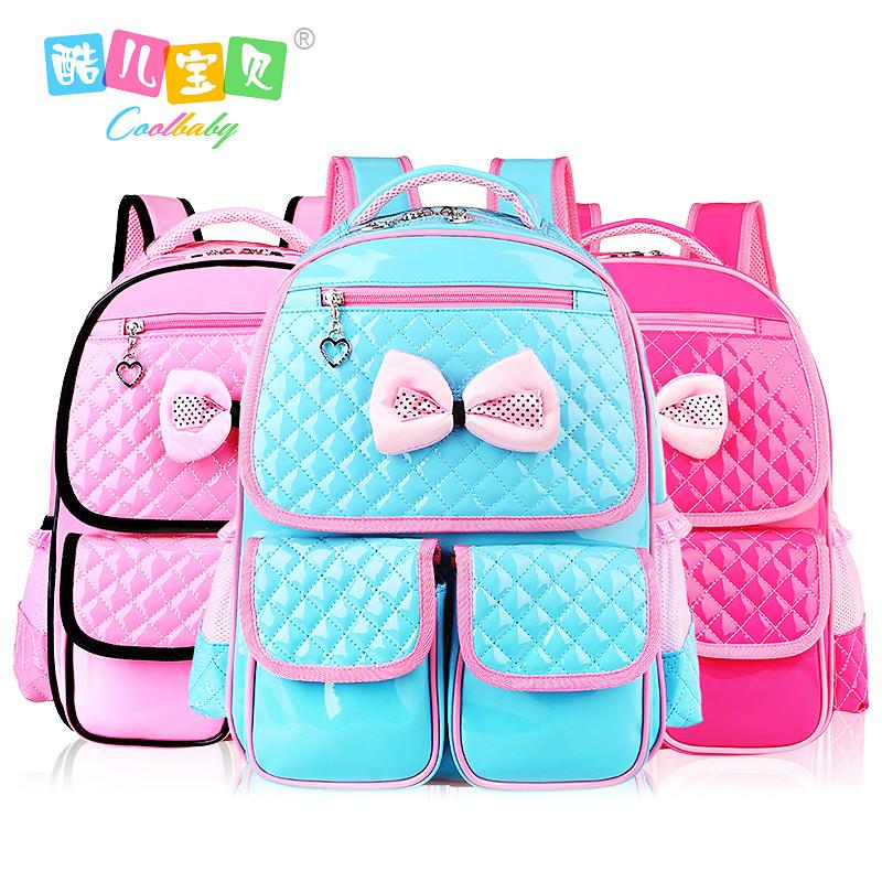 酷兒寶貝小學生書包女1~2~3~4~6年級兒童書包女生減負雙肩包