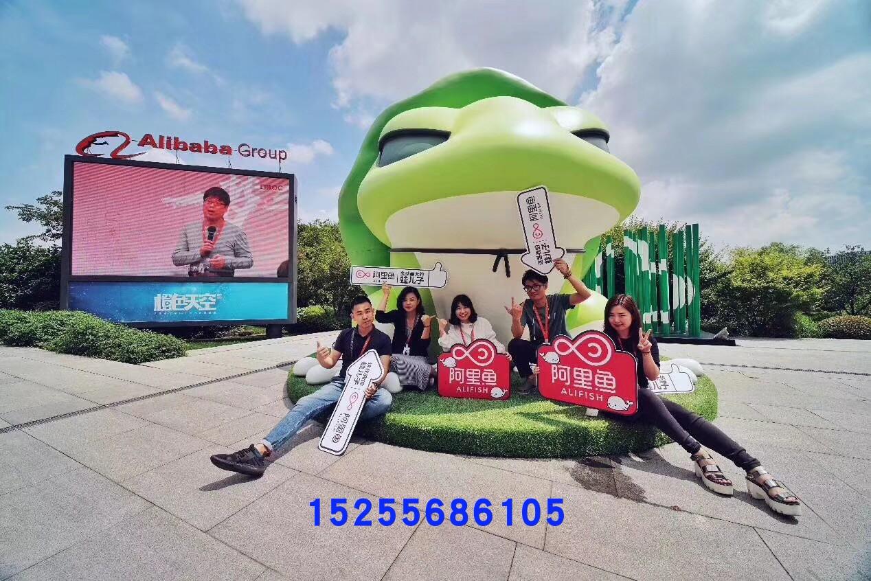 Открытый Сад FRP Sketch Frog Animal Cartoon Sculpture Коммерческая улица Недвижимость версия авторизация украшение