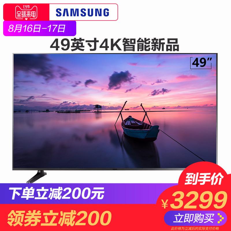 Samsung/三星 UA49NU7000JXXZ 49英寸4k超高清智能网络平板电视机