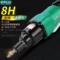台湾产老A气动螺丝刀 工业风批8H风动起子大功率强力螺丝批工具