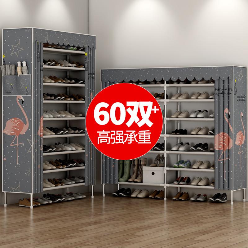 鞋架子多层防尘牛津布家用室内好看经济型简易门口鞋柜收纳大容量