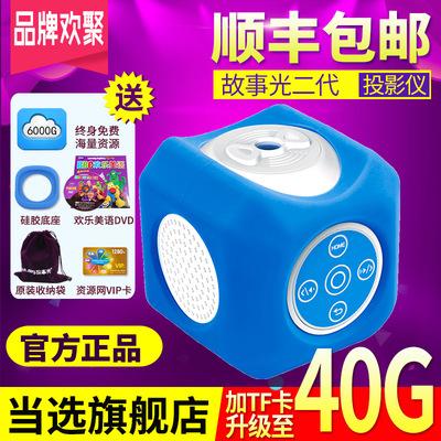 故事光投影儀有用嗎,北京哪個商場買故事光