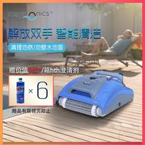游泳池全自动吸污机 海豚泳池清洁机 聚优水下吸尘器清洁机器人