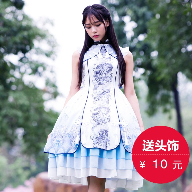 Lolita Dress China Wind palace classic dress Cosplay dress