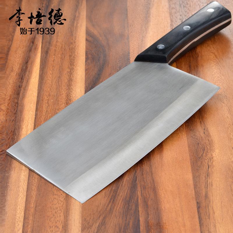 李培德 斬切刀 菜刀家用廚房 鍛打不鏽鋼切片刀切刀菜德國