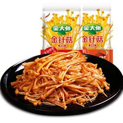 金大州网红金针菇289g零食小吃金大洲香辣休闲食品小袋装下饭菜