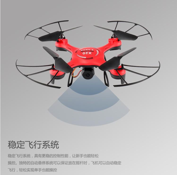 无人机高清航拍飞行器充电遥控飞机四轴耐摔玩具儿童户外航模热卖热销0件手慢无