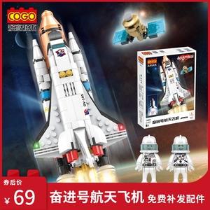 航天飞机儿童火箭火星探测益智玩具