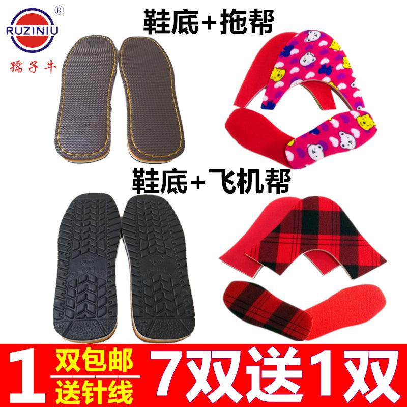 Вязаная и тканевая детская обувь Артикул 523745168019