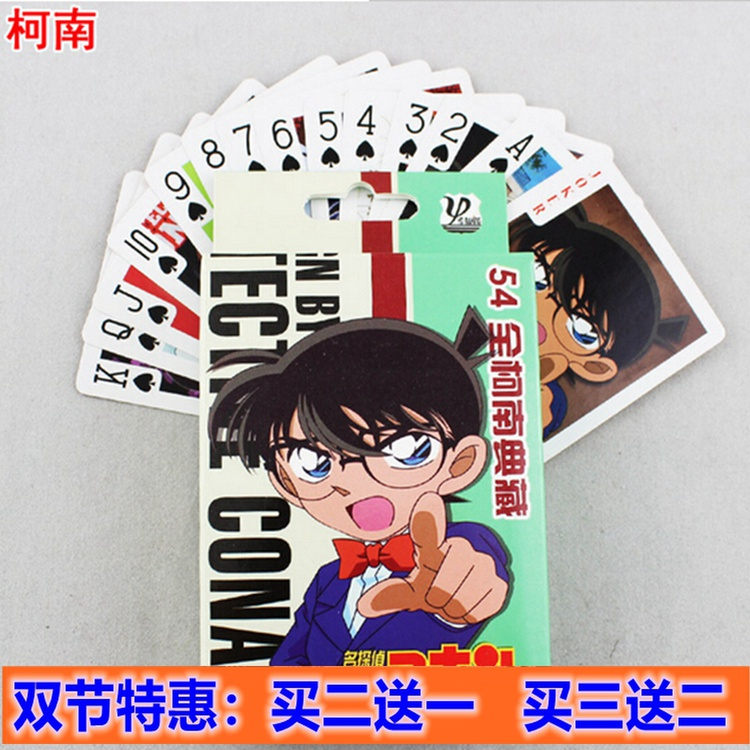 名侦探柯南基德专辑特价卡通动漫网游周边扑克牌纸牌桌游个性珍藏