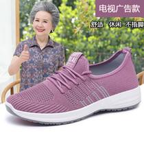 老人健步鞋女防滑软底中老年运动鞋老北京布鞋男妈妈休闲鞋