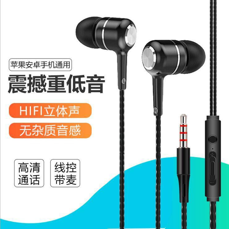 券后12.90元原装正品耳机入耳式适用vivoZ5x z3x Z3 X27通用手机耳塞线控男女