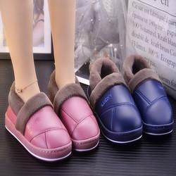 秋冬季棉拖鞋包跟情侣男女居家室内大码PU皮保暖防滑厚底棉鞋冬天