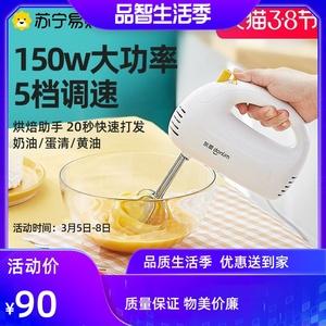 东菱电动打蛋器家用迷你打蛋机烘焙蛋糕奶油小型打发器手持搅拌器