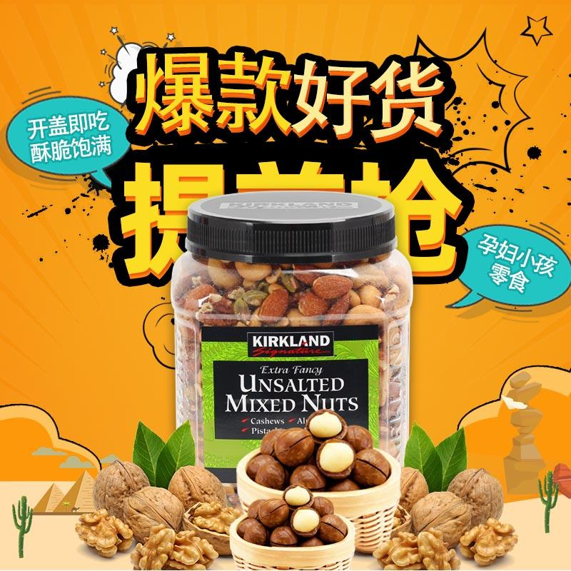 Canned snacks with mixed nuts and dried fruits