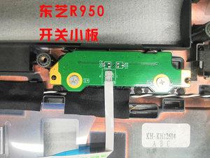 东芝R950开关小板  散热器风扇 屏轴  屏线 USB板 电源接口  喇叭