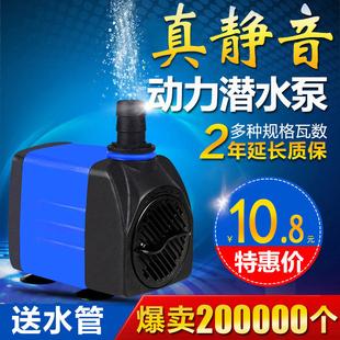 鱼缸潜水泵水族迷你抽水泵静音过滤器家用假山循环泵小型换微型超