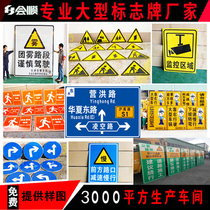 Will shun traffic sign speed limit 5 km road facilities parking signs reflective logo custom-made