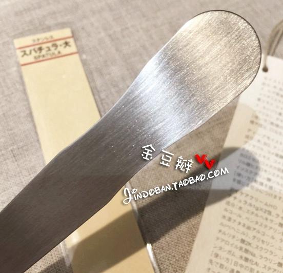 单买不卖 MUJI无印良品 不锈钢美容 面膜面霜挖棒 大号 12.5CM
