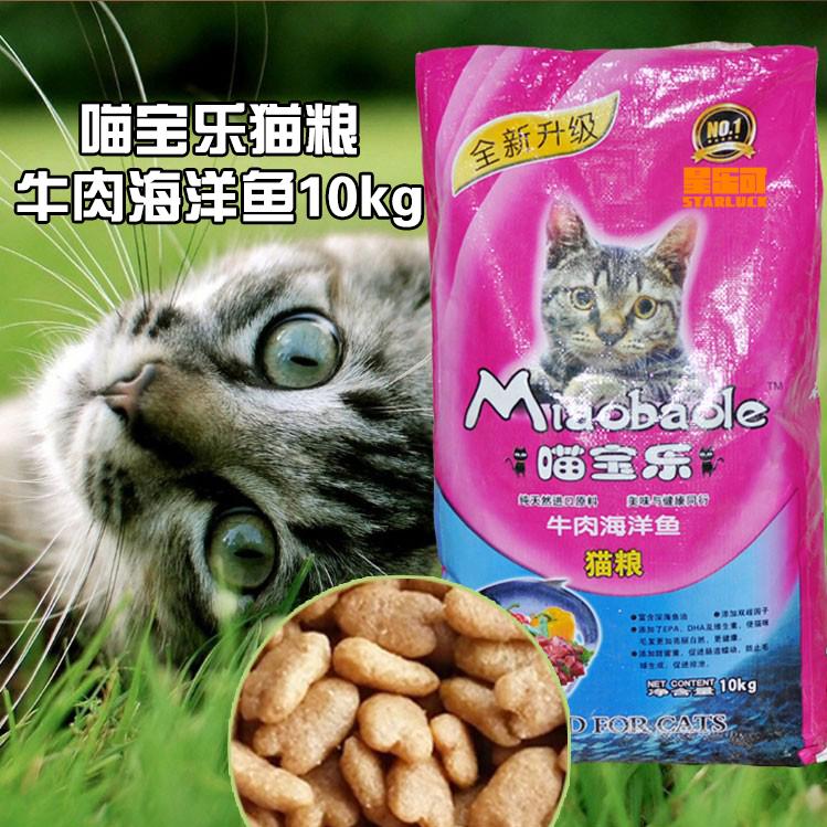 星乐可 猫粮好不好,猫粮哪个牌子好