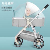 晒图返现金纽贝耳婴儿推车可坐躺双向轻便折叠高景观避震新生儿童