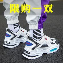 男鞋春季2020新款韩版潮流百搭运动休闲跑步增高板鞋老爹网面潮鞋