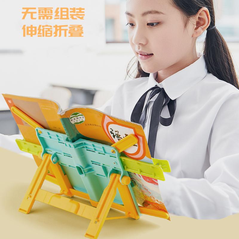 小学生桌上可折叠书夹看书夹阅读架