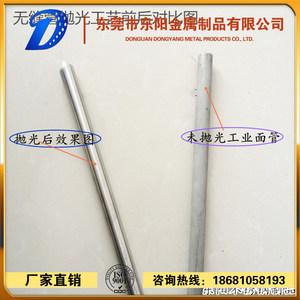 316 304不锈钢管 外径16 25 28 30 35mm 内径8 16 16.5 18 18.5mm