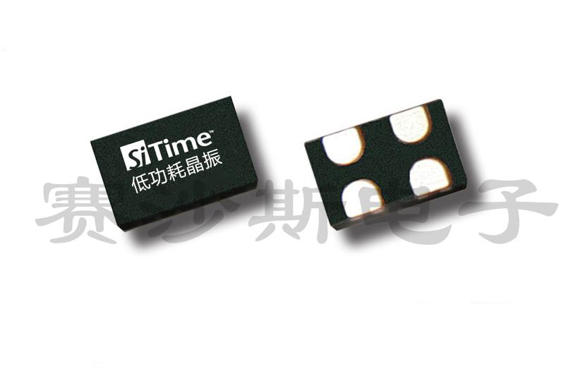 25.5MHZ有源晶振 25.5M晶振 7050-2016封装 1.8-3.3V SIT8008,可领取元淘宝优惠券