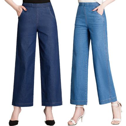 高腰9分牛仔裤阔腿图片