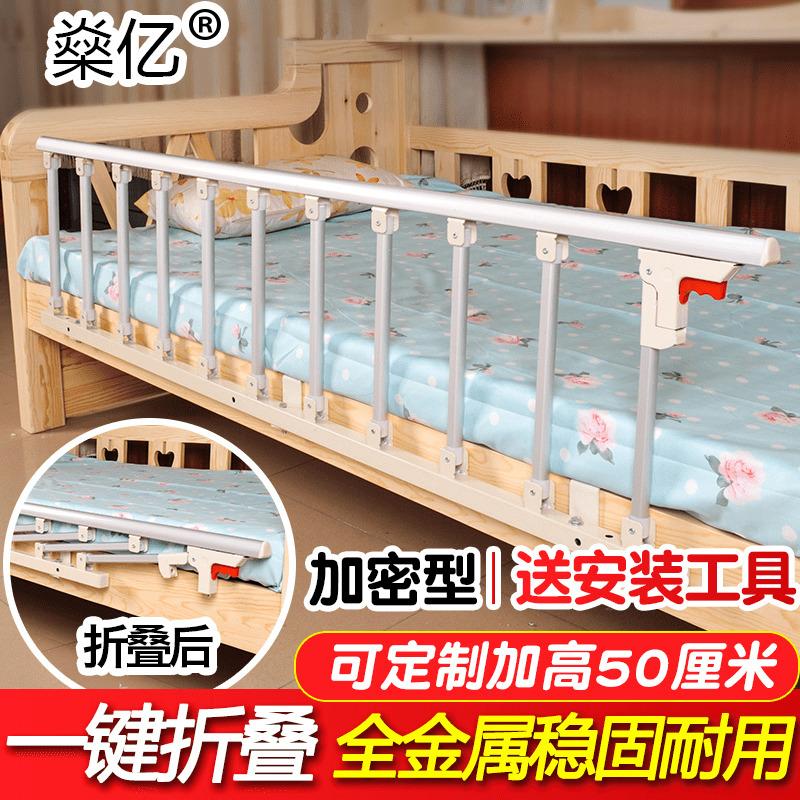Защитные бортики на кровать Артикул 556433801357