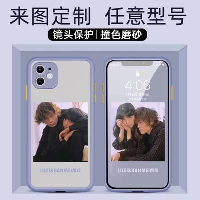 来图定制手机壳任意型号情侣diy图案玻璃苹果iPhone11订做透明私人照片12抠图制作华为vivo小米oppo液态硅胶x