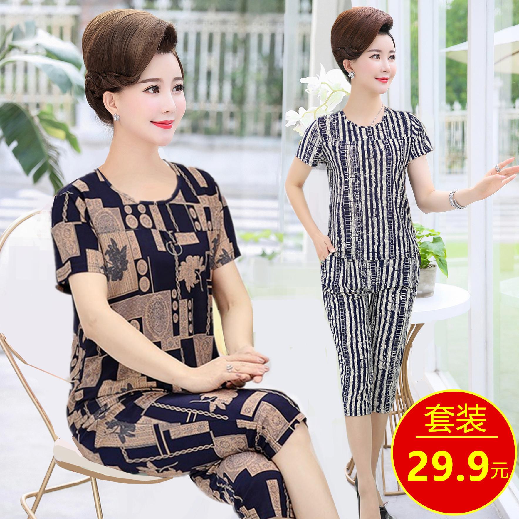 新款40-50岁人夏季冰丝T恤上衣中老年女装两件套妈妈夏装短袖套装
