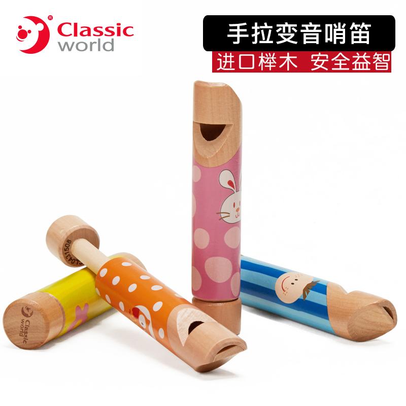可来赛木制手拉变音笛子吹奏哨子儿童口哨乐器玩具初学音乐哨笛琴