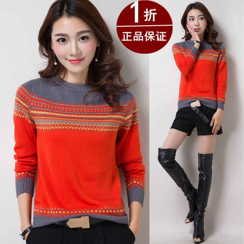 2018 autumn new sweater autumn winter Korean bottoming sweater color matching womens short versatile knitting bottoming fashion