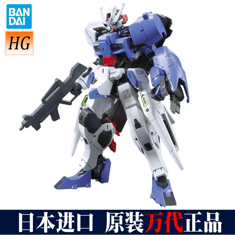万代高达拼装模型hg 1 / 144再生型(非品牌)
