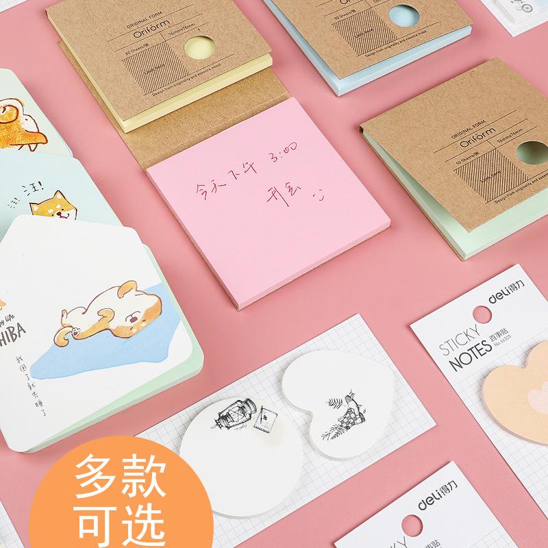 便利贴分类标签韩国索引标签贴可爱标记贴免邮指示标签小清新索引