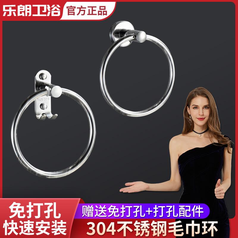 Кольцо вешалка для полотенца Артикул 586621900825