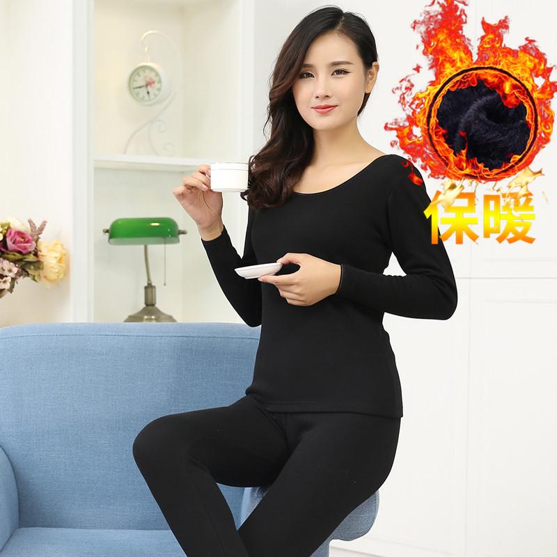 純棉加厚加絨保暖內衣女冬季塑身美體套裝女士秋衣秋褲棉毛衫黑色