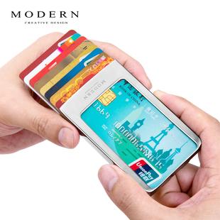 德国modern不锈钢卡夹金属创意钱包